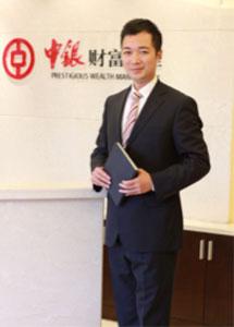 中国银行台州市分行金融理财师  王健
